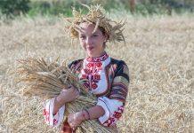 Остарели български женски имена