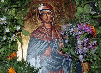 Св. преподобномъченица Параскева Римлянка