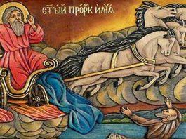 Пожелания за Илинден