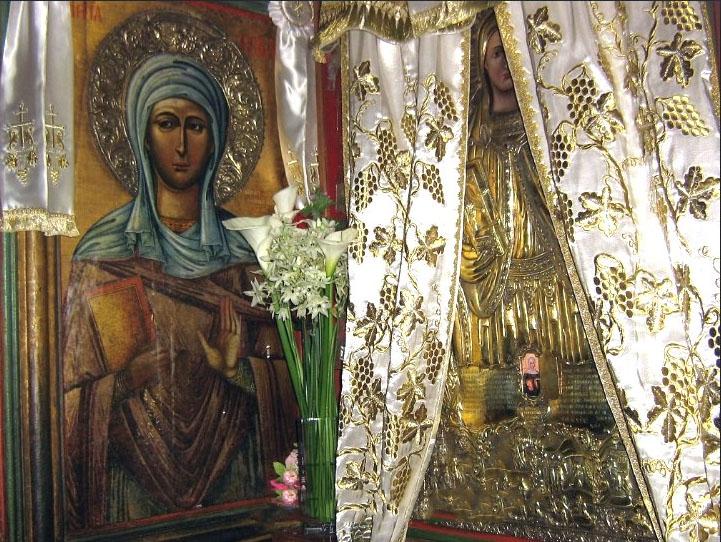 Свети Владислав Сръбски - 24 септември