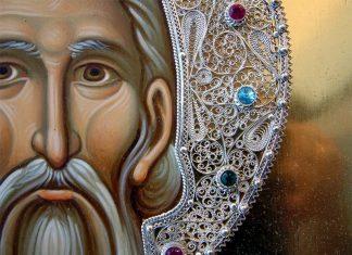 Свети Владислав Сръбски