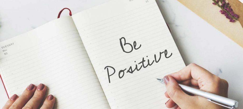 Психологически правила за по-хубав живот - мислете позитивно