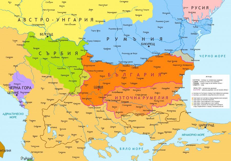 Карта на България преди съединението на 6ти септември