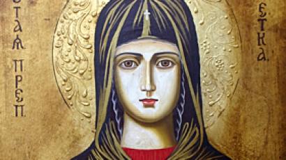 Поверия за Малка Богородица