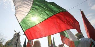 Съединение на България - 6ти септември