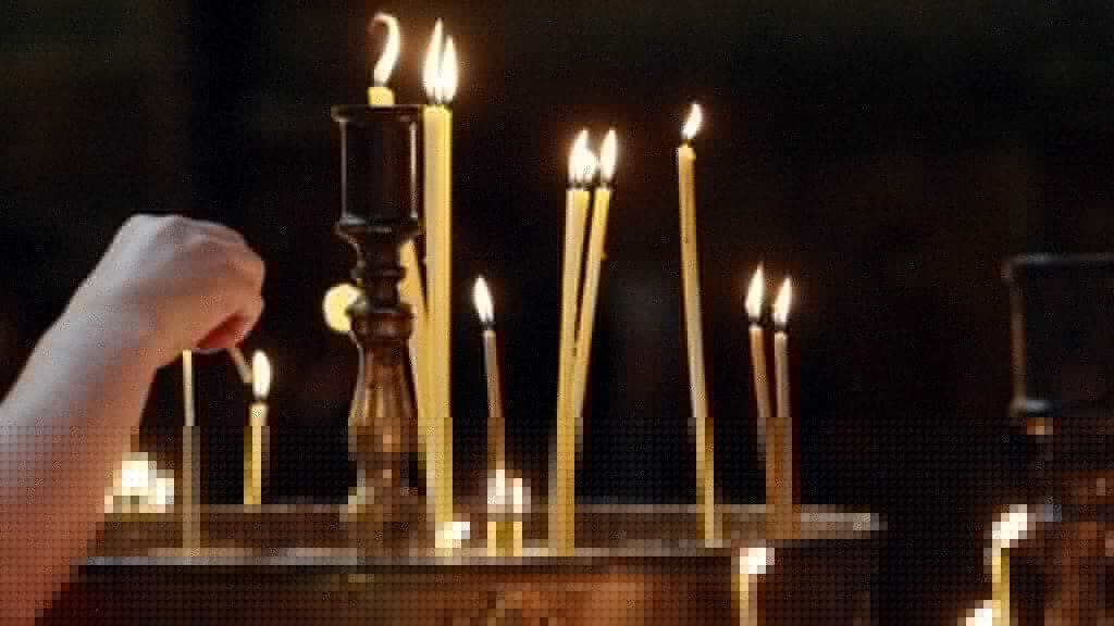Поверия за църковните свещи