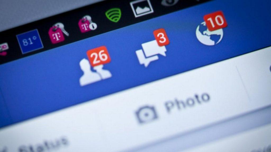 Полезни трикове за фейсбук фенове
