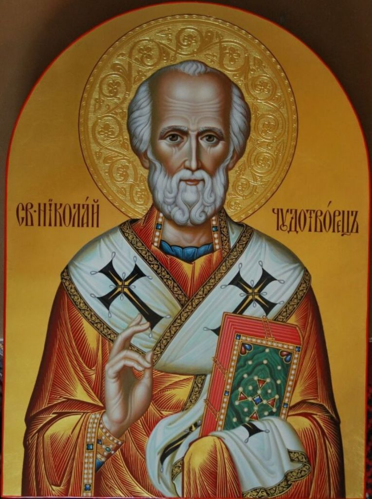6 декември - Свети Никола