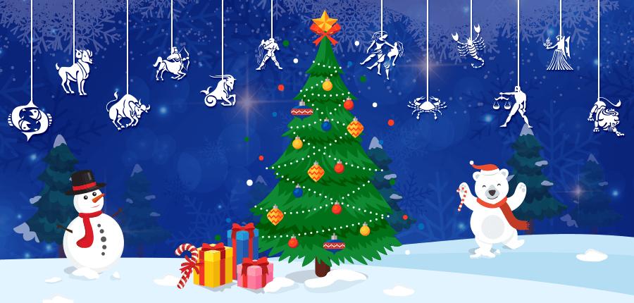 Коледни и новогодишни пожелания - зодии