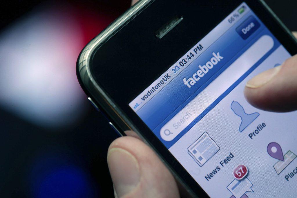 Как да защитим профила си във фейсбук?