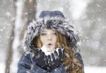 мека зима