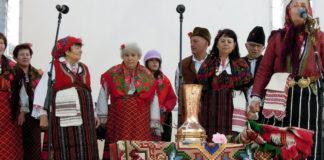 Бабинден традиции