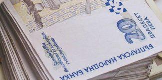 български банкноти