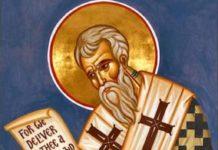 Св Григорий пожелания