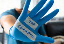 билки срещу коронавирус