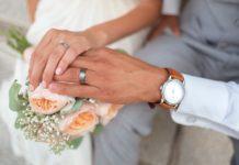сватба- пожелания