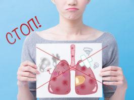 Кажете стоп на кашлица, бронхит и астма