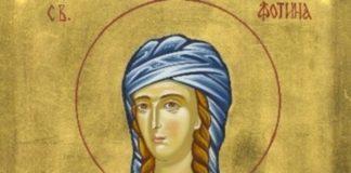 св. Фотия самарянка