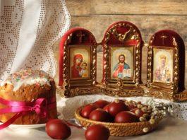 Обичаи и традиционна храна за Великден